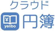 日本中の中小零細企業、個人事業主、起業を志す人のためのビジネスポータルクラウド円簿