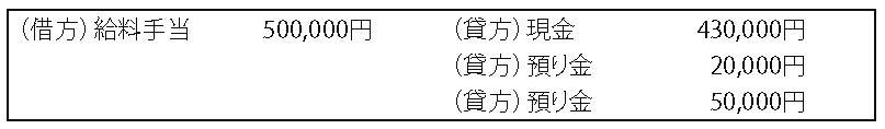 文書名 _1-5-4