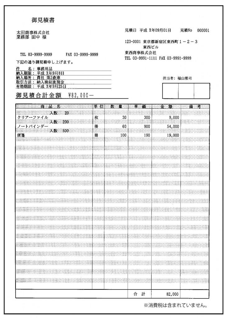 1-3-2_ページ_2