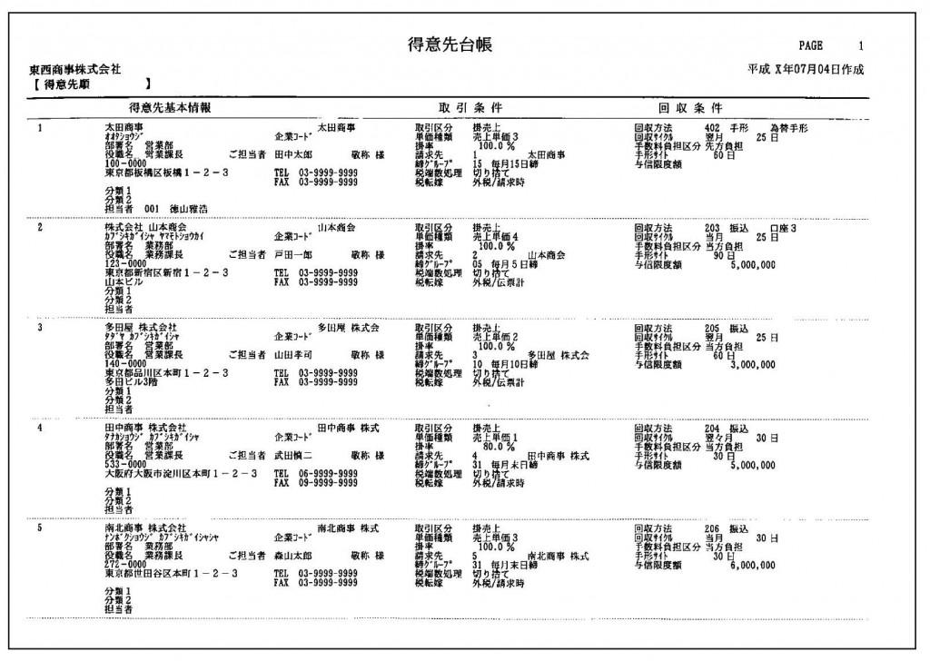 1-3-4_ページ_3