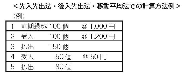 1-4-3_ページ_2