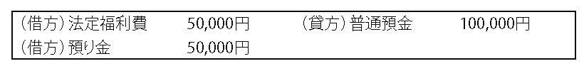 1-5-4_ページ_01