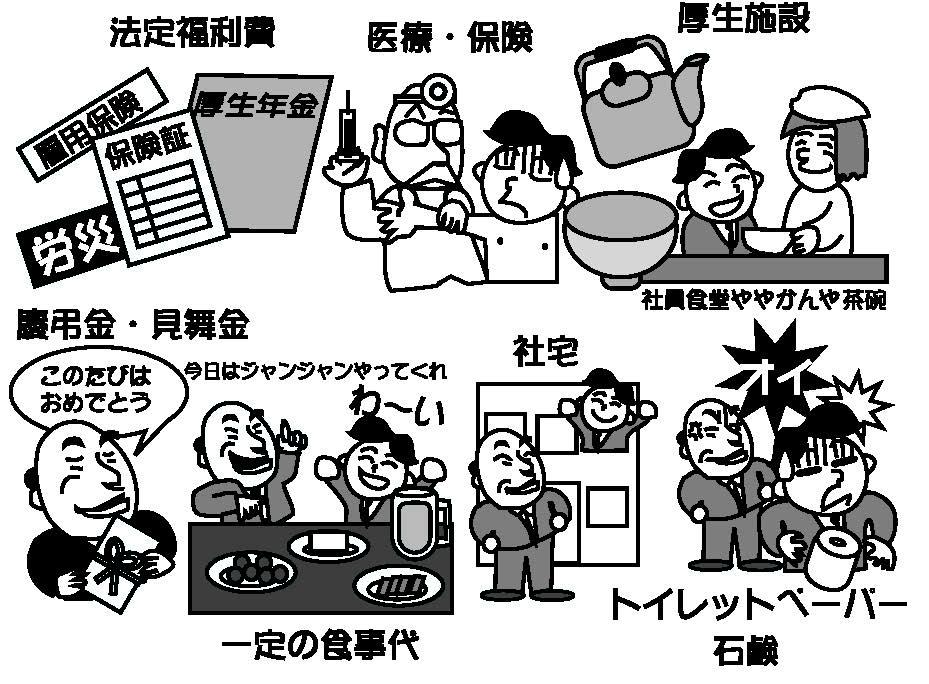 1-5-4_ページ_02