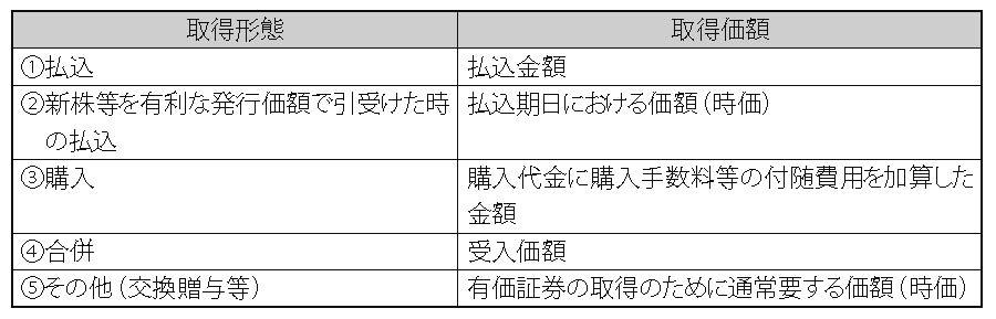 1-6-4_ページ_2
