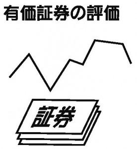 1-6-4_ページ_3