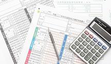 税額を計算しよう